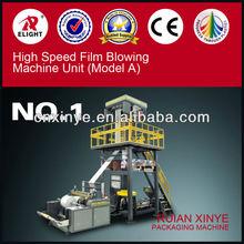 High Speed Film Blowing Machine Unit,Agriculture Film Blowing Machine,High Speed Film Blower