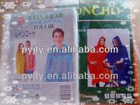 Disposable Raincoat,Disposable Poncho,Disposable Rain Poncho PEVA/PE/PVC