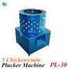 First Order get more discount chicken plucker desplumadora rubber finger spain at discount PL-30