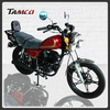 Hot GN150-BERA 150cc motorcycle sale