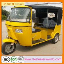 bajaj three wheeler 4 stroke 150cc lifan engine/bajaj 3 wheel motorcycle/bajaj tuk tuk taxi for sale