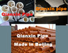 PVC conduit pipe and fittings manufacturer