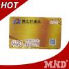 credit card size plain white pvc plastic card