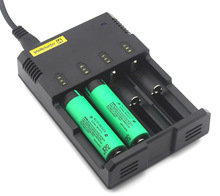 Nitecore easy start car battery charger 18650 Li-ion battery charger/Symax Ni-MH Ni-Cd portable solar battery charger