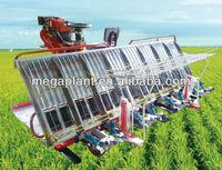 good price kubota rice transplanter for sale