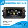 2 Din Car DVD Navigation for SUZUKI SX4 with built-in GPS A8 chipset RDS BT 3G/Wifi DSP Radio 20 dics momery(TID-C124)