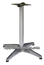 high quality four jaws outdoor aluminum table legs