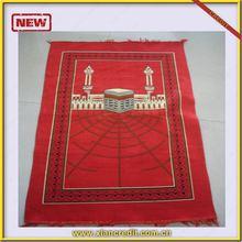 Latest Design Prayer Blanket Muslim Prayer Blanket Mat Rug