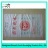 Plain Plastic Bag Packaging Rice