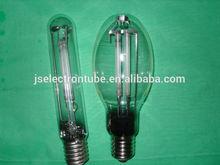 150W Twin Arc Tube HPS lamp