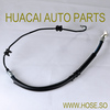Hydraulic Power steering hose for honda 53713-SWA-A02