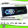 HS-979BU car audio player with usb port