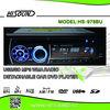 HS-978BU Detachable car audio display