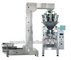 hot sale automatic compack packaging machine(TY-V10) for biscuit food packaging