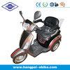 3 wheel motor trike