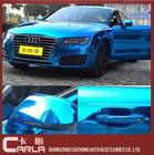 1.52x30m Decorative car wrapping 3m chrome film