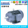 Hot sales!y y2 series small electric motors 7.5kw