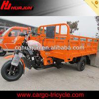 HUJU 250cc 300cc motorcycle rickshaw / tuk tuk car / cargo bicycle box for sale