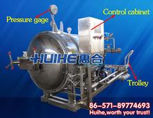 Automatic food retort machine / Sterilizer