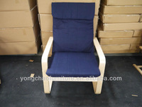 bentwood leisure chair