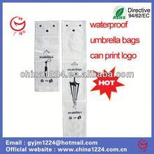 small item 2014 commodity used in restaurant umbrella bag dispenser