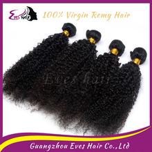 2014 produits nouveaux cheveux brésiliens tissage de cheveux dominicaine