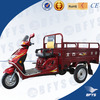 China three wheel motorcycle for the aged with best price