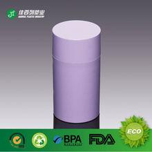 Plastic Pill Storage Container