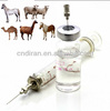 Animal Medicine Injectable antibiotics Florfenicol Injection