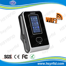 Touch screen hotel wifi access control with optional IC card