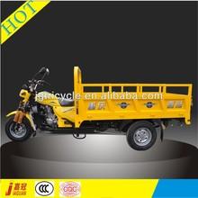 4 Damping Shock Absorption Cargo Motorcycle 3 Wheel