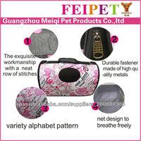 Fashion global pet product dog carrier dog