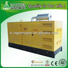 promotion electric power 85kva diesel generator set