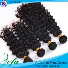 Grade AAAAA brazilian loose deep wave hair weave