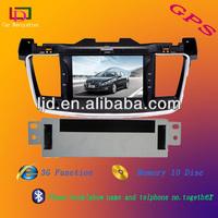 """7"""" in car dvd navigation peugeot 508"""