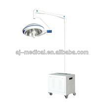 Hospital equipment/Integral Reflection Emergency Shadowless O.T. Lamp KL500-II E