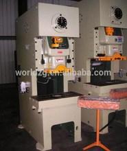 JH21 Model C frame mechanical single crank press
