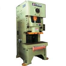 125ton capacity c frame single crank press (JH21-125)