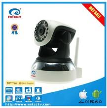 1 MP Pan Tilt UPNP IP Camera Indoor, CCTV IP Camera