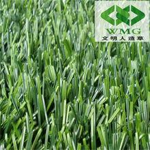 Evergreen artificial lawn landscape