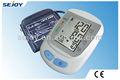 مقياس ضغط الدم عالية الجودة