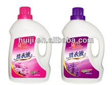 Environmental formulation,antibacterial Commercial Neutral Liquid Laundry Detergent