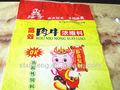 China material virgem 50kg milho/25kg farinha/30kg arroz tecido pp impressão do saco