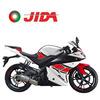 ymh R15 Most-fashionable racing motor 250cc JD250S-1