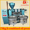 6.5ton/ day combined screw oil press with vacuum filter