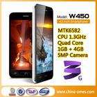 Hot Sale Model W450 MTK6582 Quad Core 1.3 Ghz 3G 4.5inch 1GB Ram 4.5 inch cheapest Quad Core Smartphone