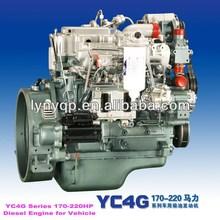 china yuchai diesel engine for bus YC4G Series