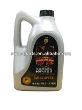 motor oil 5W-30/5W-40 3.78l/946ml