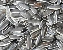 5009 Sunflower Seeds(2014 new crop)