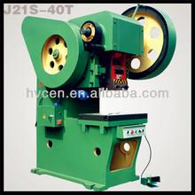 Sheet Metal Punch Press Machine J21S-40T